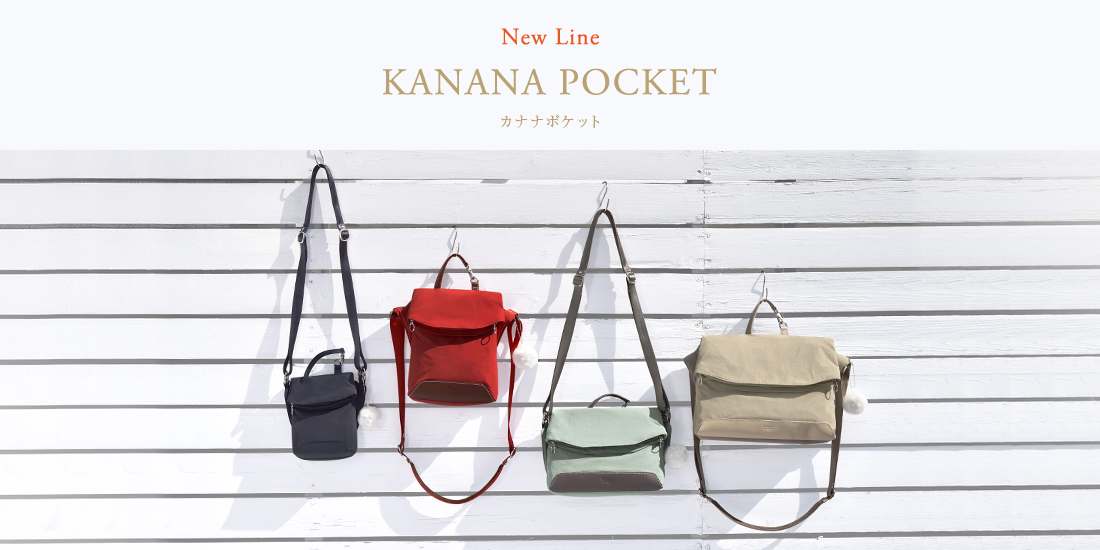 New Line KANANA POCKET カナナポケット