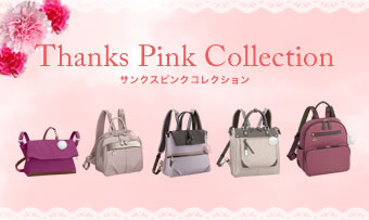 Thanks Pink Collection