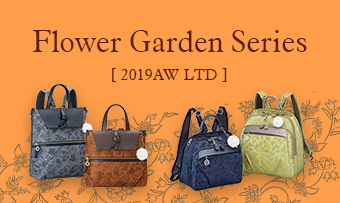 Flower Garden Series [2019AW LTD]